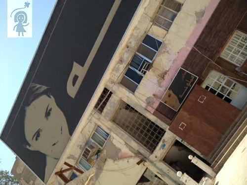 مملوحة بيوتي صالون - مراكز تجميل وعناية بالبشرة - الدوحة